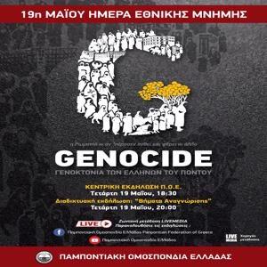 pontos genocide